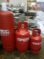 Балон газовий 27л, Білорусія з вентилем СБ-2