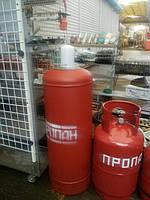 Баллон газовый 50л, Белоруссия  с вентилем ВБ-2