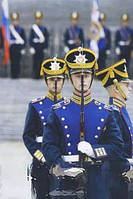 Государственная охрана России 1881-2006. Каталог выставки. Исторические очерки