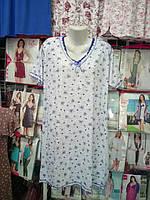 Сорочка нічна жіноча трикотажна