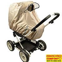 Универсальный дождевик-ветрозащита на коляску-люльку (Kinder Comfort, бежевый)