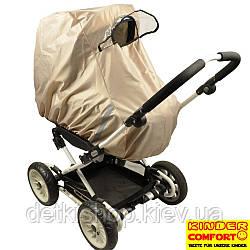 Універсальний дощовик-вітрозахист на коляску-люльку (Kinder Comfort, бежевий)