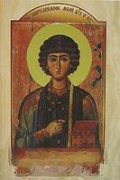 Житие и чудеса святого великомученика Пантелеимона
