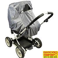 Универсальный дождевик-ветрозащита на коляску-люльку (Kinder Comfort, серый)