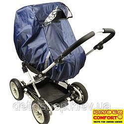 Універсальний дощовик-вітрозахист на коляску-люльку (Kinder Comfort, темно-синій)