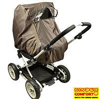 Универсальный дождевик-ветрозащита на коляску-люльку (Kinder Comfort, коричневый)