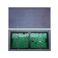 LED-дисплей для рекламы P10-Red (320 × 160 мм, 32 × 16 точек, IP65, 2000 нт)