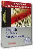 Cornelsen. Английский для менеджеров по продажам и закупкам (+ CD)