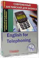 Cornelsen. Английский для телефонных переговоров (+ CD)