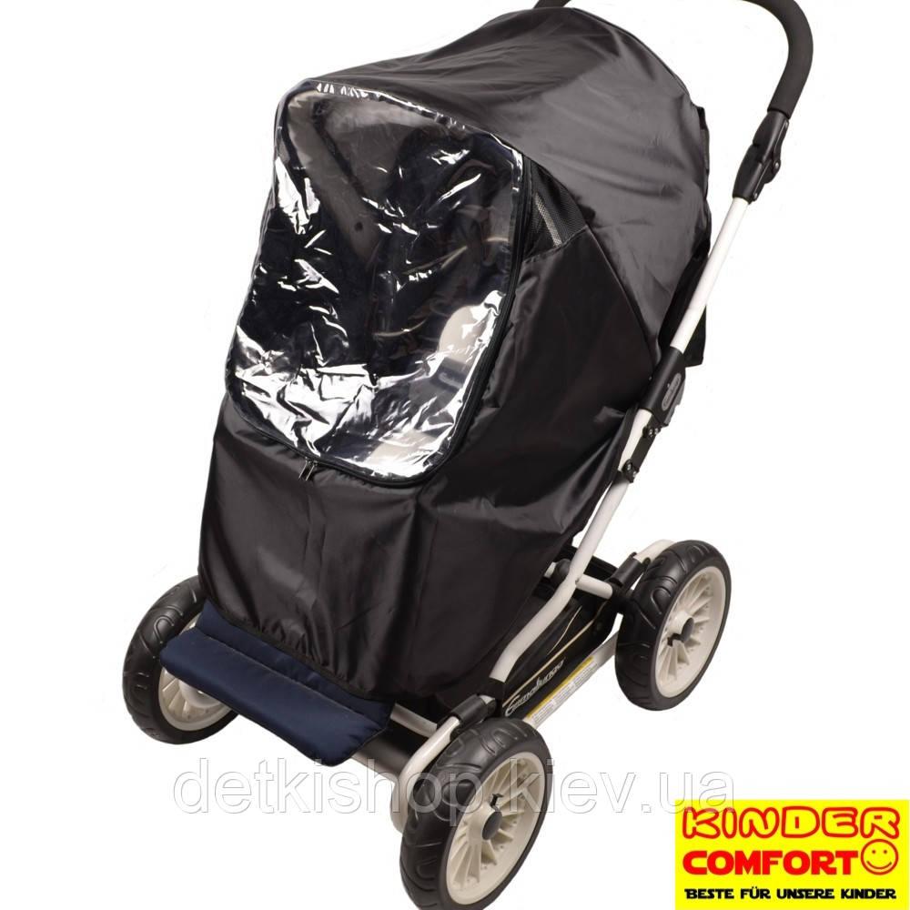 Универсальный дождевик-ветрозащита на прогулочную коляску (Kinder Comfort, чёрный)