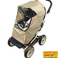 Универсальный дождевик-ветрозащита на прогулочную коляску (Kinder Comfort, бежевый)