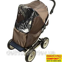Універсальний дощовик-вітрозахист на прогулянкову коляску (Kinder Comfort, коричневий)