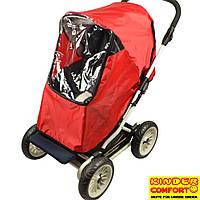 Универсальный дождевик-ветрозащита на прогулочную коляску (Kinder Comfort, красный)
