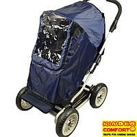 Универсальный дождевик-ветрозащита на прогулочную коляску (Kinder Comfort, тёмно-синий)