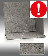 Базальтовый картон ТК-1-5 ТК-1-10 ! Твердый - мягкий ! Экологически чистый теплоизолятор
