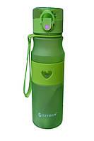 Бутылка для воды спортивная  600 мл