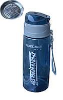 Бутылка для воды спортивная  700 мл