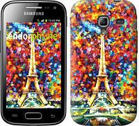 """Чехол на Samsung Galaxy Ace 2 I8160 Париж """"830u-250"""""""