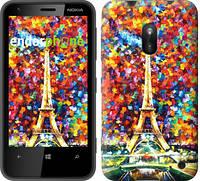 "Чехол на Nokia Lumia 620 Париж ""830u-249"""