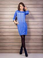 Модное яркое женское платье больших размеров