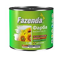 Краска масляная Fazenda МА-15 2,5 кг. (желтая)