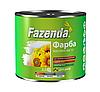 Краска масляная Fazenda МА-15 2,5 кг. (красно-коричневая)