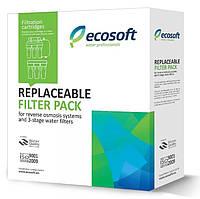 Комплект картриджей  для систем обратного осмоса Ecosoft(экспортный вариант)