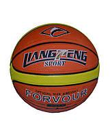 Мяч баскетбольный SPORT цветной номер 7