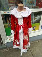 Костюм детский Дед Мороз , от 6 до 9 лет Киев, Оболонь