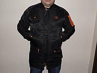 Ветровка-куртка весенняя оптом в Одессе 7км