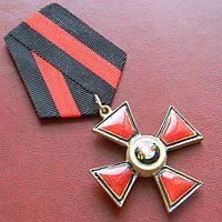 Знак ордена Святого рівноапостольного Володимира без мечів