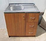 Тумба під мийку з висувними ящиками., фото 2