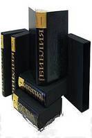 Толковая Библия, или Комментарии ко всем книгам Святого Писания Ветхого и Нового Завета. В 12 томах (эксклюзивное подарочное издание)