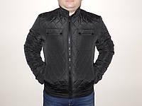 Куртка мужская стеганая.