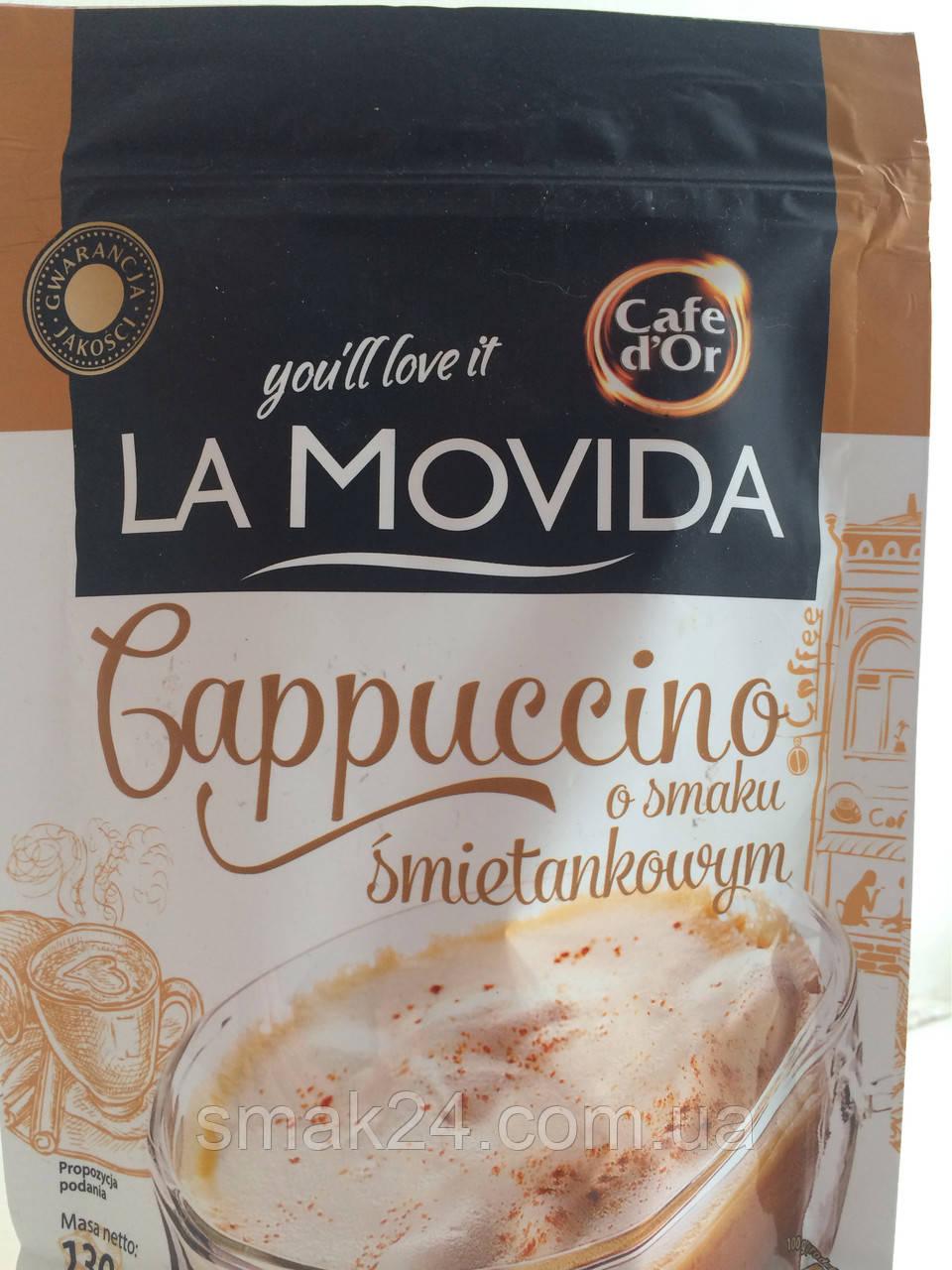 Капучино La Movida Cafe dOr со сметанковым вкусом Польша 130г