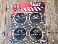 Наклейка эмблема KIA MOTORS на колесный диск / колпак d 60 мм