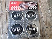 Наклейка эмблема KIA на колесный диск / колпак d 60 мм
