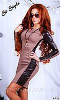 Платье кожаная полоса по рукаву 064