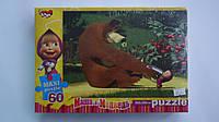 "Пазлы 60эл ""Маша и Медведь"",330х230мм.Детские пазлы 60 елементов.Пазли для малышей  на 60 элементов .Пазлы  дл"