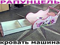 Кровать машина РАПУНЦЕЛЬ для девочки - только для Вас на http://кровать-машина.com.ua/, нарисована с любовью! ХИТ продаж!