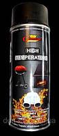 Термо краски и герметики - Термостойкая аэрозольная силиконовая краска (белая,черная,серебристая)