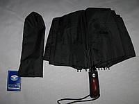 Зонт мужской полный автомат Чёрный Feeling Rain 458