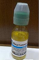 Инсектицид Вертимек 100мл