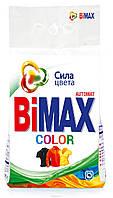 """Стиральный порошок """" BiMax 100 пятен"""" для цветного , 3 кг"""