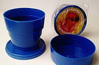 Пластиковый раскладной карманный стакан объем 80 мл.