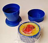 Пластиковый раскладной карманный стакан объем 80 мл., фото 4