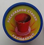 Пластиковый раскладной карманный стакан объем 80 мл., фото 6
