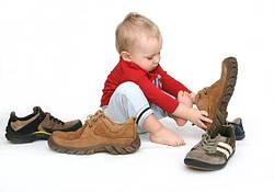 Как правильно подобрать детскую футбольную обувь?