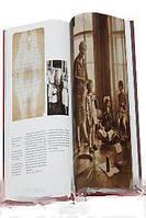Неистовый Корней. Альбом по материалам выставки, посвященной 125-летию со дня рождения К. И. Чуковского