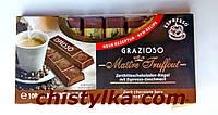 """Черный шоколад Grazioso """"Espresso"""" 100 г"""